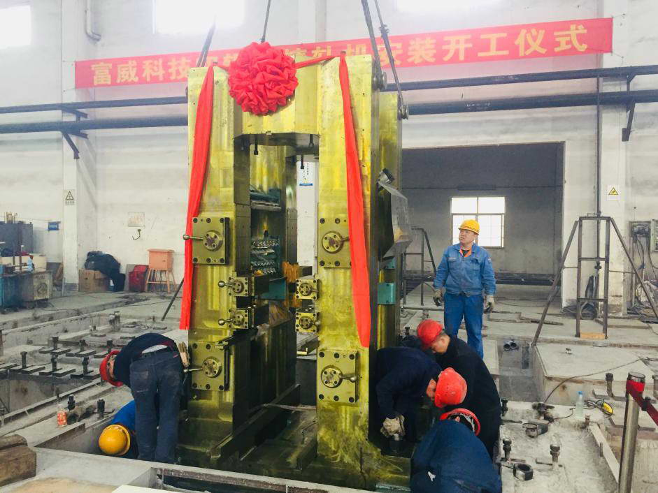 The start-up ceremony for the equipment installation of Fuwei Technology High-precision Copper Belt Production Line Technical Transformation Project was held