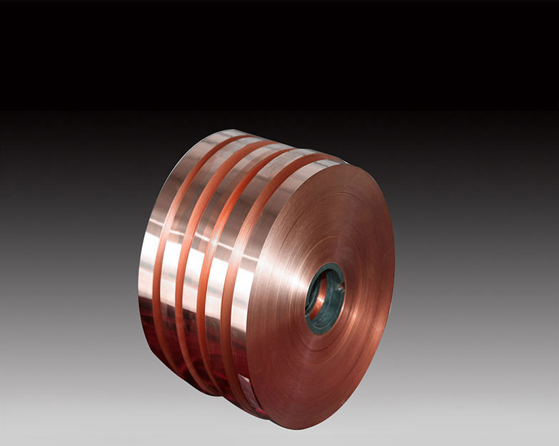 The new shielded copper strip is widely used